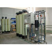 China Single Stage Reverse Osmosis Drinking Water Treatment Plant , Water Treatment Equipment on sale