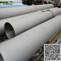 "China High Quality 10"" Stainless Steel Welded Blind Casing for Fluid Transportation on sale"