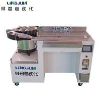Buy cheap Nylon Cable Tie Machine NLZD-100 from wholesalers