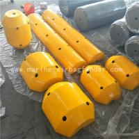 Buy cheap Bright Color Deep Sea Marine Mooring Buoy With Removable Steel Frame from wholesalers