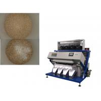 Buy cheap CCD Sugar Sorting Machine from wholesalers