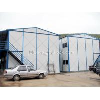 Light Steel Structure Prefab House,Prefab house,mobile house Manufactures