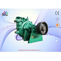 Buy cheap Metal Slurry Transfer Pump For Ore Dressing Plant 4 Vanes Of Impeller from wholesalers