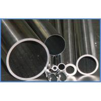 Buy cheap Welded titanium tube from wholesalers