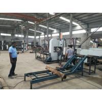 Buy cheap CNC Twin Vertical Band Saw sawmill equipment for cutting wood log into square timber from wholesalers
