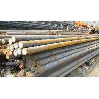 Buy cheap 4140 Alloy Steel Bar/with Q/T from wholesalers