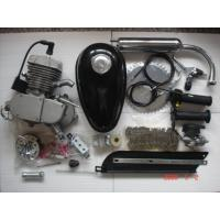 Buy cheap 70cc 2 stroke bicycle engine from wholesalers