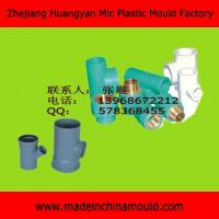 Buy cheap Plastic Rubber Mould Making Rubber Injection Moulding from wholesalers