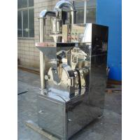 Buy cheap High Efficiency Impact Pulverizer Grinding Machine Spice Chilli Grinding Machine from wholesalers
