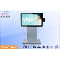 Buy cheap Multi Touch Photo Booth Display from wholesalers