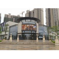 Wholesale Outdoor P8 Waterproof Large Advertising LED Display Screen from china suppliers