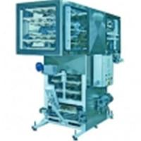 Buy cheap Intermediate provers ,bakery equipment from wholesalers