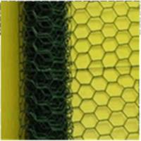 Buy cheap PVC HEXAGONAL WIRE NETTING from wholesalers