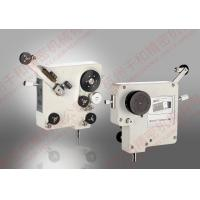 Buy cheap Ceiling Fan Sator Coil Winding Machine Tensioner Stable Wire Tension 500-2500g from wholesalers