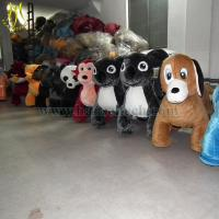 Wholesale Hansel kids motorized stuffed animals riding in 2015 from china suppliers