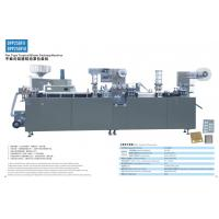 Buy cheap AL/PLAL/ALFlat Type Blister Packaging machine DPP250FII/FI, for medicine, 40Cycle/min,12kw from wholesalers