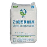 Buy cheap Stable Polymeric Dispersing Agent , Plastic Lubricant Ethylene Bis Stearamide EBS from wholesalers