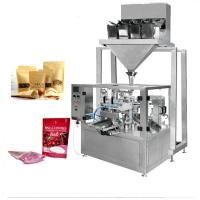 Buy cheap Factory vertical fill seal potato chips packaging machine price from wholesalers