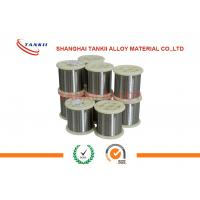 Buy cheap Cupronickel Copper Nickel CuNi23 Bare / Stranded Wire for Electric Components from wholesalers