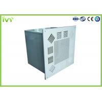 Buy cheap Compact Design Furnace Air Filter Box , Air Conditioner Filter Box With Control Valve from wholesalers