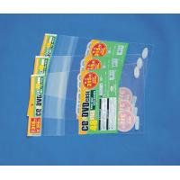 Buy cheap BOPP Header Bags Can Make Into sandwich Bag, PP Bread bag, Candy Bags from wholesalers
