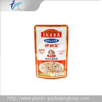 Buy cheap Reclosable Zipper Lock Custom Stand Up Dog Food Bag Gravure Printing from wholesalers