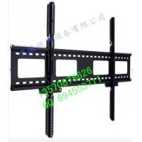 Buy cheap Fixed TV Wall Mount,TV Wall Mounting,TV Bracket ,AD from wholesalers