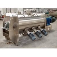 High Automation Powder Ploughshear Mixer Mild Steel Material For Fertilizer