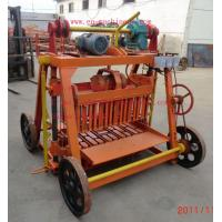 Buy cheap Famous brand 4-45 Egglaying Cement Block Making Machine for hot sale in the world from wholesalers