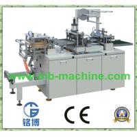 Buy cheap Unique design plastic cup lid forming machine (MB-420) from wholesalers