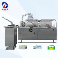 Buy cheap 120W Horizontal Automatic Pharmaceutical Products Carton Box Packing Machine from wholesalers