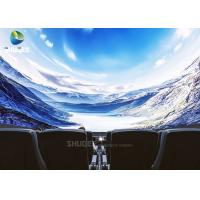 Quality 360 Degree 4D Cinema Dome Godzilla 100㎡ Area Snow Or Smoke Effect for sale
