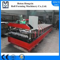 Buy cheap Profile Roofing Sheet Manufacturing Machine 8 - 12m / Min Working Speed from wholesalers