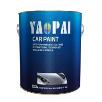 Buy cheap Auto Refinish-2K Primer Filler(Grey) Yaopai from wholesalers