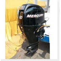 Buy cheap Mercury 60hp Outboard Motor(60ELPT-EFI) from wholesalers