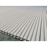Buy cheap Duplex Stainless Steel Pipe ASTM A789 / ASTM A790 / ASTM A928 S31803, S32750, S32760, SUS329J3L 1.4462, 1.4410, 1.4501 from wholesalers