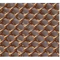 Buy cheap Flexible Stainless Steel Decorative Wire Mesh Aluminium Wire from wholesalers