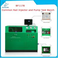 Buy cheap BF1178 1600 data coding BOSCH/DENSO ommon rail diesel injector pump test bench from wholesalers