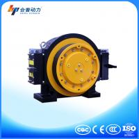 Buy cheap WTD1-B 450kg machine roomless good quality traction machine with hydraulic elevator cost from wholesalers