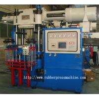 Buy cheap Horizontal Compression Injection Moulding Machine With Precise Detection from wholesalers