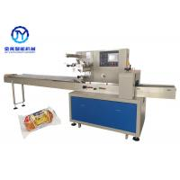 Buy cheap Italy French Muffins Bakery Biscuit Packing Machine Back Sealing Type Easy Operation from wholesalers