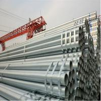 Buy cheap China factory price Galvanized Steel Tube for Fluid Transportation from wholesalers