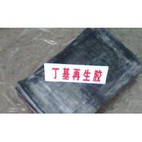 Buy cheap Butyl Reclaimed Rubber product