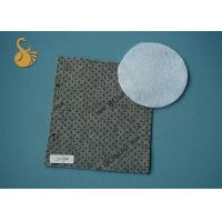 Buy cheap Flame Retardant Polyester Felt Fabric for Bedsheet / Shoecover from wholesalers