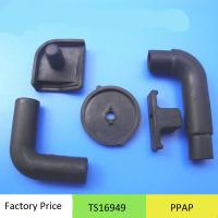 Buy cheap Molded custom ACM rubber product from wholesalers