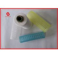 Buy cheap High Twist Ring Spun Polyester Yarn , Bleaching White Closing Polyester Thread from wholesalers