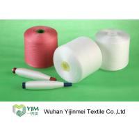 Buy cheap Colorful Tenacious Ring Spun 100 Polyester Yarn Different Customized Colors Available from wholesalers