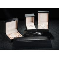 Buy cheap Portable Leather Travel Jewelry Case , Brown PU Leather Square Earring Jewelry Box product