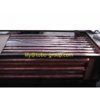 Buy cheap Copper Tube ASTM B68 from wholesalers