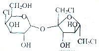 China 1,4-Dihydroxyanthraquinone, Isobutyl Vinyl Ether on sale